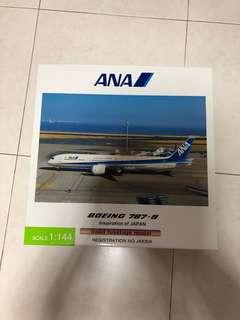 All Nippon Airways Boeing 787-9