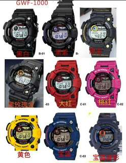 🚚 Authentic G-Shock