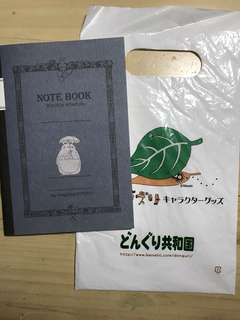 My Neighbor Totoro Planner (no year, blank months)