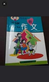 Upper Pri Chinese Compo