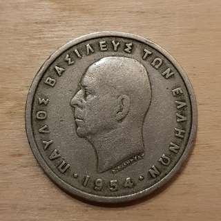 1954 Greece King Paul 5 Drachmai Coin