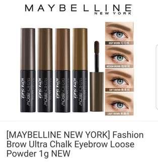 Maybelline eye brow