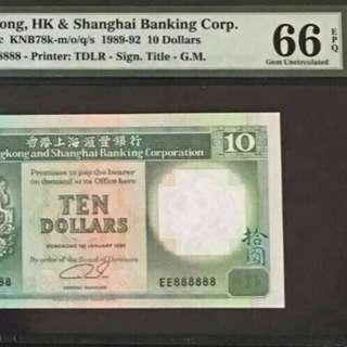 匯豐銀行EE888888