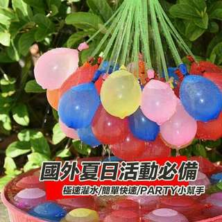 🚚 最夯水球神器,灌水球