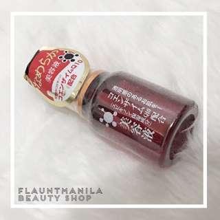 Daiso Royal Jelly Serum