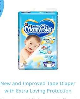Free home delivery ‼️ new born to XXL ‼️ Mamy Poko Dry Skin Tape