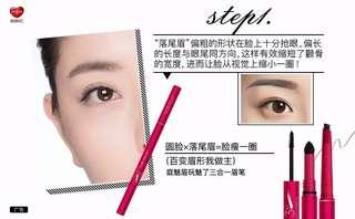 3 in 1 Eye make up