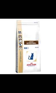 Royal Canin Feline Gastro Intestinal GI32 2kg Veterinary Diet