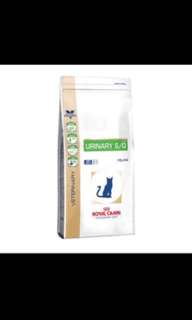 Royal Canin Feline Urinary S/O 3.5kg Veterinary Diet