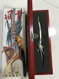 风云天罪七武器Hong Kong Comic Sword Feng yun