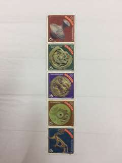 Malaysia Antique 30sen Stamp Full Set