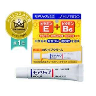 🏆榮獲Cosme大賞-第一位🥇 日本 SHISEIDO 資生堂 ( 藥用治療型 ) MOILIP潤唇膏💄$65 包平郵