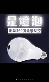 【駿悍國際】一年保固 960P/2.6mm火力牛燈泡360全景攝像頭套裝高清監控器無線wifi 燈泡 攝影機