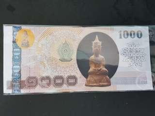 Phra Ngan Note