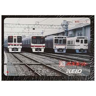 (F04) 日本 火車 地鐵 車票 MTR TRAIN TICKET, $10