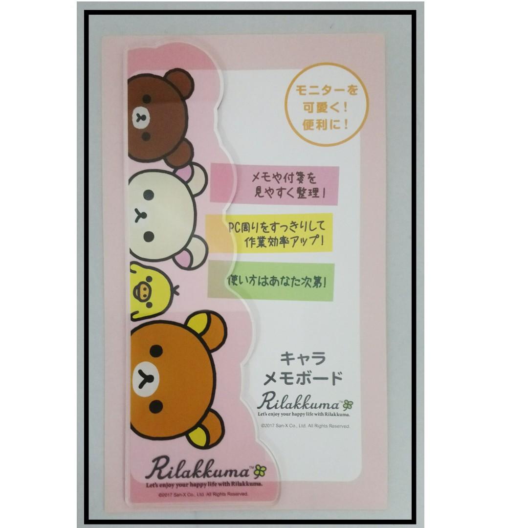 1000 Yen 6.1 x 18.1cm 硬膠做型電腦屏幕邊貼(用法如圖二)Rilakkuma(鬆馳熊、鬆弛熊、輕鬆小熊、懶懶熊、リラックマ)