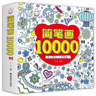 1000pic@ Colouring Book