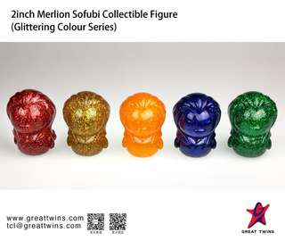 2inch Merlion Sofubi Collectible Figure (Glittering Colour Series)