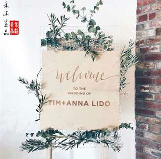 Customized Wedding Welcome Wooden Board