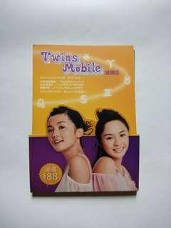 Twins mobile 儲值咭(已過期,只供珍藏)