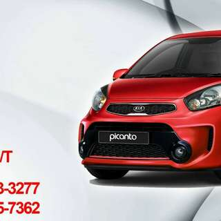 Kia cars now in promo