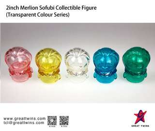 2inch Merlion Sofubi Collectible Figure (Transparent Colour Series)