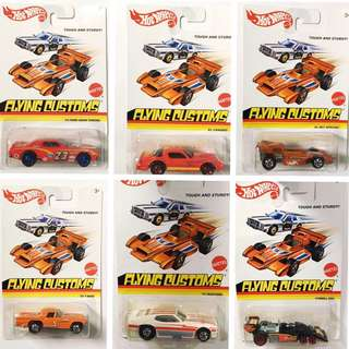 Flying Customs (HotWheels)
