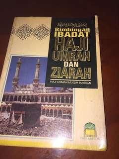 5 Islamic Books