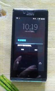 Sony - Xperia Mobile