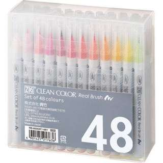zig clean color real brush set of 48