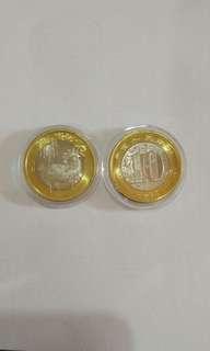中国羊年纪念币 全新