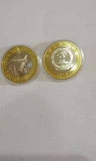 中国航天纪念币 全新