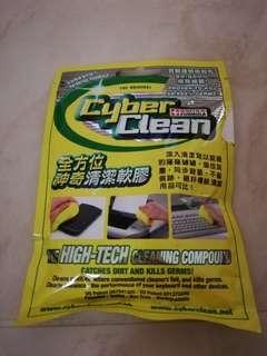 清潔軟膠 Cyber Clean 專門吸走細少罅隙既污跡