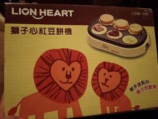 獅子心紅豆餅機