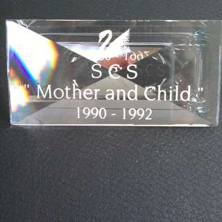 "25 Swarovski Crystal - ""Mother & Child"" Series Plaque (AE 1990 - 1992)"