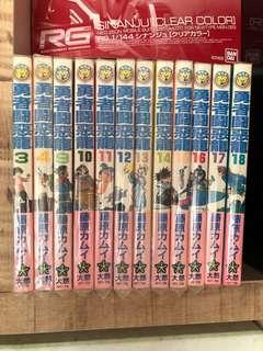 Dragon quest comic manga series