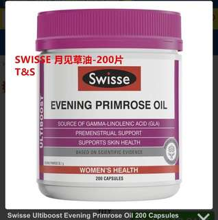 Swisse evening primrose oil 200 Capsules