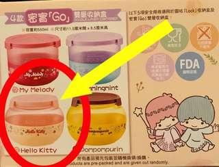 7-11 Hello Kitty 儲物盒