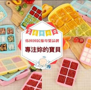 韓國嬰兒寶寶輔食冰盒副食品DIY耐熱保鮮盒