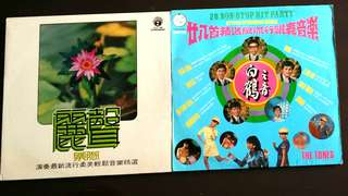 TONES ● LI SHENG BAND .絃音樂隊 ● 麗聲樂隊 28 non-stop hit party (8 types of dancing music ) / latest popular soft song music selection ( buy 1 get 1 free )  vinyl record