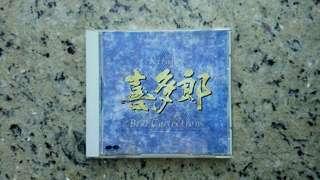 日版 喜多郎 Kitaro Best Collection CD