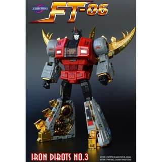 Fans Toys FT-06 FT06 Sever - Transformers Masterpiece MP Snarl (Preorder)