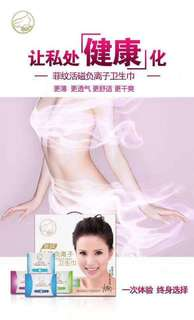 Sanitary Napkins with Negative Ions