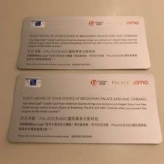 百老匯-Broadway Palace AMC 戲院 電影戲票 movie vouchers 包平郵