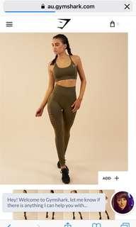 Gymshark Khaki Seamless Leggings