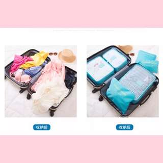 旅行收納袋