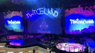 22/05 REDUCED Price CHEAPEST Sell Twice Concert Twiceland Zone 2 Fantasy Park Singapore VIP Cat 1 Ticket