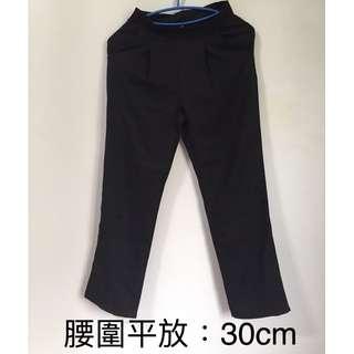 黑色類西裝褲