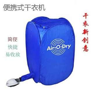 Air-O-Dry