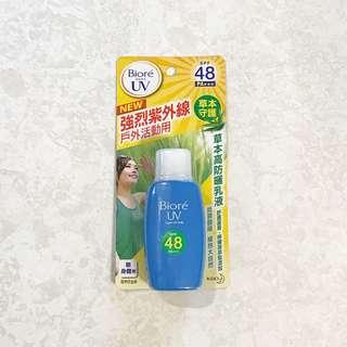 Biore草本高防曬乳液 SPF48